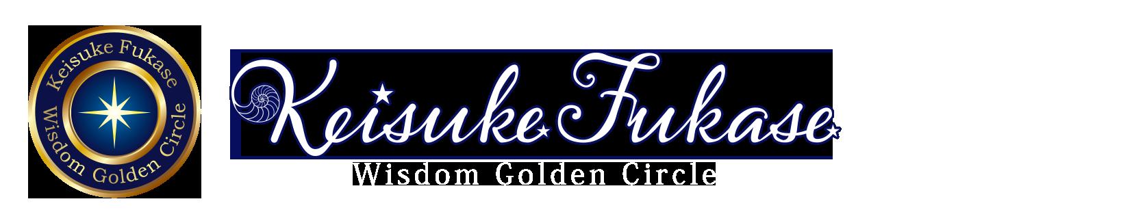セイクレッド アウェイクニング サークル Sacred Awakening Circle・スピリチュアル ドリーミング Spiritual Dreaming